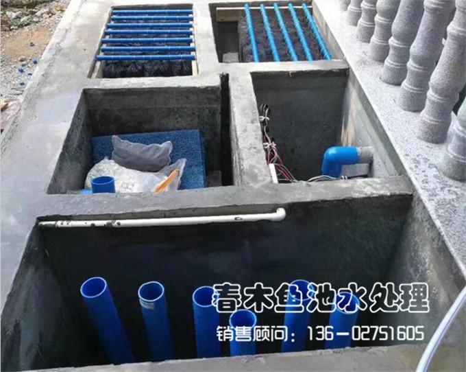 鱼池溢流式过滤系统,鱼池水从底部管道--沉淀室--物理过滤仓--生化过滤仓--清水室--鱼池池中,还有作为排水设施的竖管仓室,其中前三种滤室往往因为加强效果的目的而被设计成多个并排的单元,特别是鱼池过滤池都采用这样的设计方式。鱼池水过滤驱动原理,在锦鲤池的一侧修建一些相互连通的过滤室单元,第一个室与池水相通,最后一个室用水泵把水抽回鱼池,从而利用水自身的重力源源不断地从鱼池里补水到整个过滤系统里。在每个过滤单元里设置许多有大量孔隙的过滤介质,利用过滤介质的吸附和阻隔,把流经介质的水流里的杂物停留在介质上;